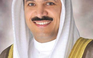 Photo of الهاشل القطاع المصرفي جزء حيوي من   جريدة الأنباء
