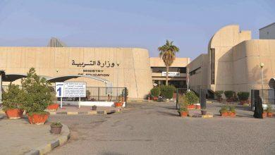 Photo of التربية أنهت التقويم الدراسي وخلاف   جريدة الأنباء