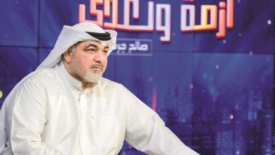 Photo of صالح جرمن لـ الأنباء متى يرفع السقف | جريدة الأنباء