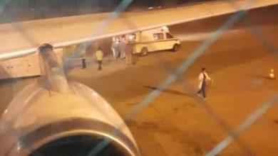 Photo of بالفيديو طائرة ركاب إيرانية تهبط في   جريدة الأنباء