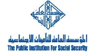 Photo of التأمينات تستقبل المراجعين في فهد | جريدة الأنباء