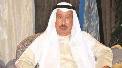 Photo of الكويت تودع أحمد الهارون | جريدة الأنباء