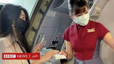Photo of فيروس كورونا: رحلات وهمية لمحبي السفر في تايوان والمشتركون بالآلاف