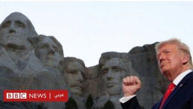 "Photo of دونالد ترامب يصدر تعليمات بإنشاء ""حديقة أبطال الأمة"""