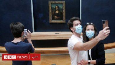 Photo of فيروس كورونا: متحف اللوفر يفتح أبوابه مجددا للزائرين