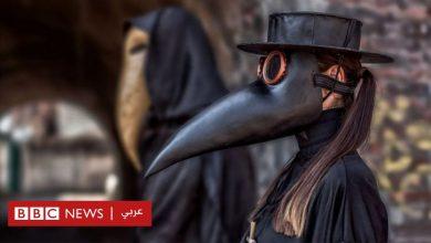 "Photo of الطاعون الدبلي: ماذا تعرف عن المرض الذي وصف بـ ""الموت الأسود""؟"