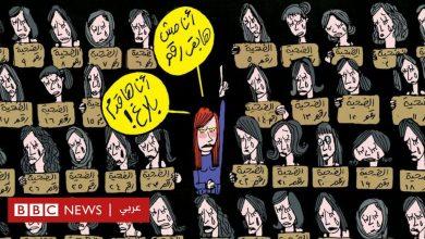 """Photo of قضية أحمد بسام زكي: """"أريده أن يصبح عبرة للجميع لأن الرجال عندنا لا يخافون"""""""