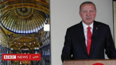 Photo of آيا صوفيا: مجلس الكنائس العالمي يدعو تركيا إلى التراجع عن تحويل المتحف إلى مسجد