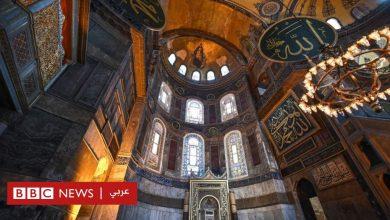 Photo of لماذا أثار تحويل آيا صوفيا إلى مسجد كل هذا الجدل والانقسام؟