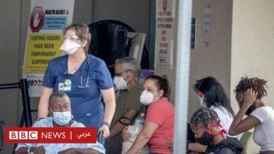 Photo of فيروس كورونا: ولاية فلوريدا الأمريكية تسجل ارتفاعا قياسيا في الإصابات
