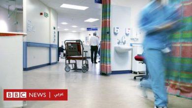 Photo of بريكست: الكشف عن تأشيرة صحة ورعاية خاصة بالهجرة بعد خروج بريطانيا