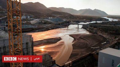 Photo of سد النهضة: كيف سيتم ملء خزان السد الإثيوبي؟