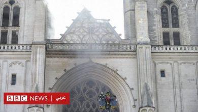 Photo of كاتدرائية نانت: التحقيق مع لاجئ رواندي بعد حريق شب فيها