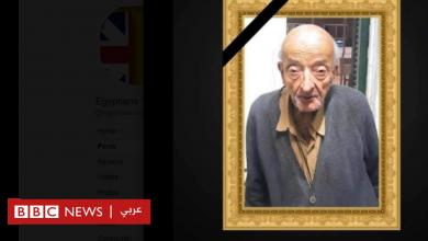 """Photo of محمد مشالي: رحيل """"طبيب الغلابة"""" في مصر بعد نصف قرن من مساندة الفقراء"""