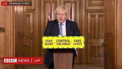 Photo of فيروس كورونا: تأجيل خطة تخفيف قيود الإغلاق في إنجلترا خوفا من ازدياد الإصابات