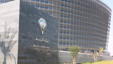 Photo of التربية: بدء التسجيل لجائزة اليونسكو الملك حمد بن عيسى آل خليفة لاستخدام تكنولوجيات المعلومات