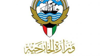 Photo of سفارتنا بواشنطن تدعو الكويتيين لتوخي الحذر من عاصفة ايسا ايس