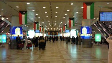 Photo of الطيران المدني الرحلات في مطار الكويت الدولي تسير بشكل طبيعي