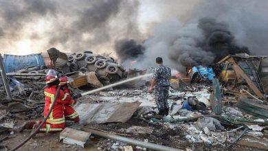 Photo of ارتفاع حصيلة انفجار بيروت إلى 154 قتيلاً