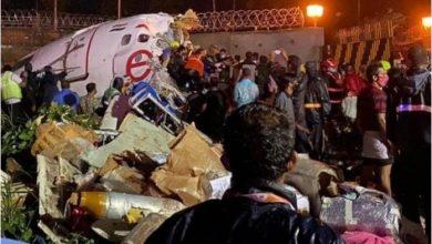 Photo of ارتفاع عدد ضحايا طائرة الركاب الهندية إلى 18
