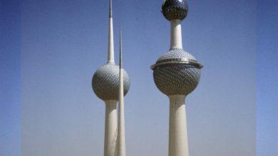 Photo of «الوطني للثقافة» يفوز بمنحة «غيتي» العالمية لصون أبراج الكويت