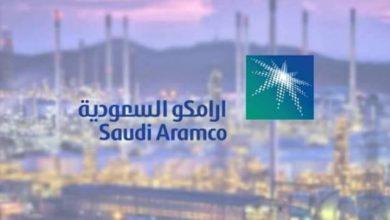 Photo of أرباح أرامكو السعودية تتراجع في الربع الثاني