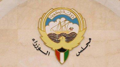 Photo of المرحلة الرابعة من العودة أغسطس الجاري