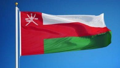 Photo of عُمان تدعم قرار الإمارات باتفاق السلام مع إسرائيل