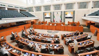 Photo of مجلس الأمة يعقد جلسته التكميلية اليوم لمناقشة عدد من القوانين
