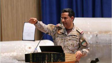 Photo of التحالف اعتراض طائرة مسيرة مفخخة وصاروخاً أطلقهما الحوثيون بات..