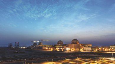 Photo of بالفيديو الإمارات تدشن عصر الطاقة   جريدة الأنباء