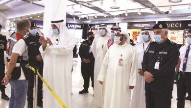 Photo of بالفيديو خطة تشغيل مطار الكويت | جريدة الأنباء