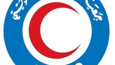 Photo of الهلال الأحمر تتبرع بسيارات إسعاف | جريدة الأنباء