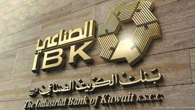 Photo of بنك الكويت الصناعي يرفع عدد أعضاء   جريدة الأنباء