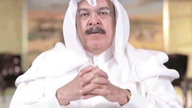 Photo of الجاسم لـ الأنباء أسباب صحية وأمور   جريدة الأنباء