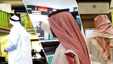 Photo of بورصات الخليج تبدأ التعافي من | جريدة الأنباء