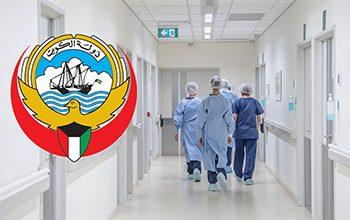 Photo of الصحة شفاء 498 حالة جديدة من فيروس   جريدة الأنباء
