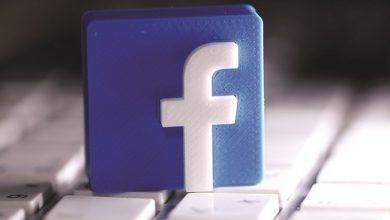 Photo of فيسبوك تدفع 118 مليون دولار ضرائب   جريدة الأنباء