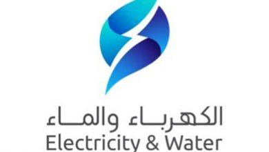 Photo of الكهرباء الانتهاء من محطات تحويل   جريدة الأنباء