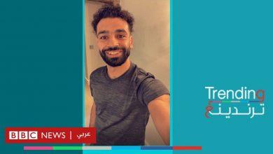 """Photo of """"نيولوك"""" جديد لمحمد صلاح يثير تعليقات طريفة من الجمهور"""