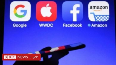 Photo of فيروس كورونا: أمازون وفيسبوك وأبل حققوا مليارات بفضل الجائحة