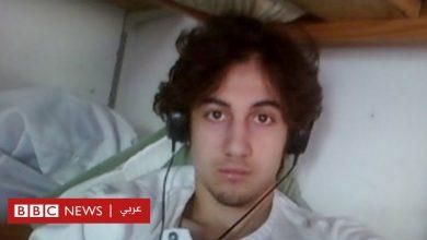Photo of تفجير ماراثون بوسطن: إلغاء حكم الإعدام بحق جوهر تسارناييف