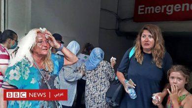 Photo of انفجار بيروت: كيف يعيش اللبنانيون وطأة الصدمة؟