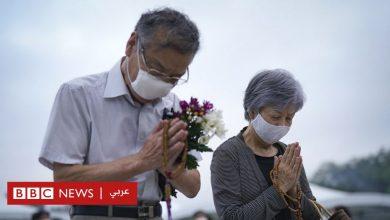 Photo of قنبلة هيروشيما: اليابان تحيي الذكرى الـ 75 لأول هجوم نووي
