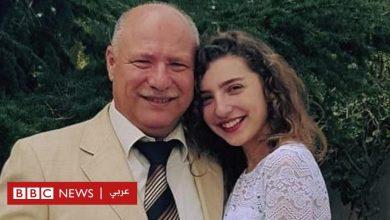 Photo of انفجار بيروت: ابنة أحد المفقودين تتحدث عن عملية البحث عن والدها