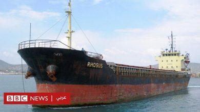 Photo of انفجار بيروت: موزمبيق تنفي أي علم لها بسفينة نترات الأمونيوم