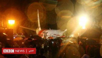 Photo of حوادث الطيران : مقتل 16 في حادث طائرة هندية انشقت إلى نصفين