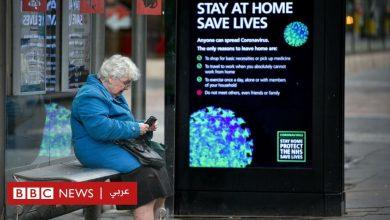 Photo of فيروس كورونا: أكثر من 20 مليون حالة إصابة حول العالم