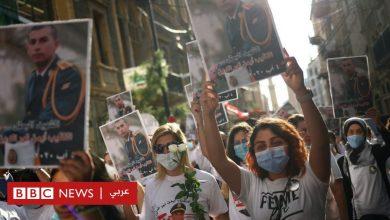 Photo of انفجار بيروت: المدينة تتذكر الضحايا في صمت