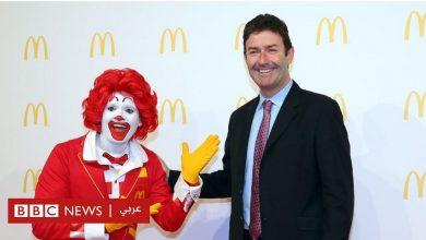 "Photo of ماكدونالدز: شركة الوجبات السريعة تقاضي رئيسها السابق بشأن ""علاقات جنسية"""